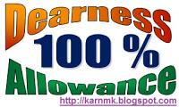 100+percent+dearness+allowance
