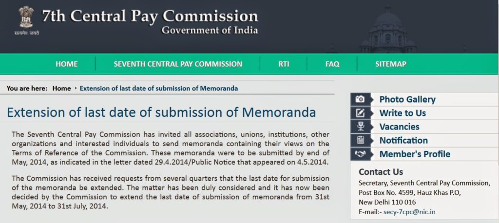 Extension of last date of submission of Memoranda: Official Statement by 7th CPC