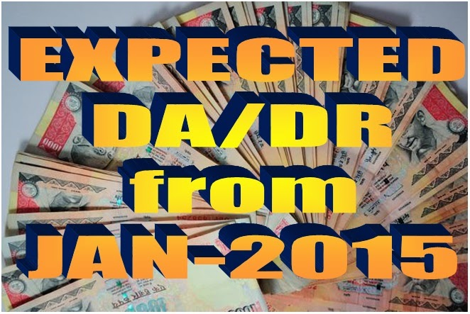 6% hike in DA/DR from January, 2015 is Final: December, 2014 AICPIN released