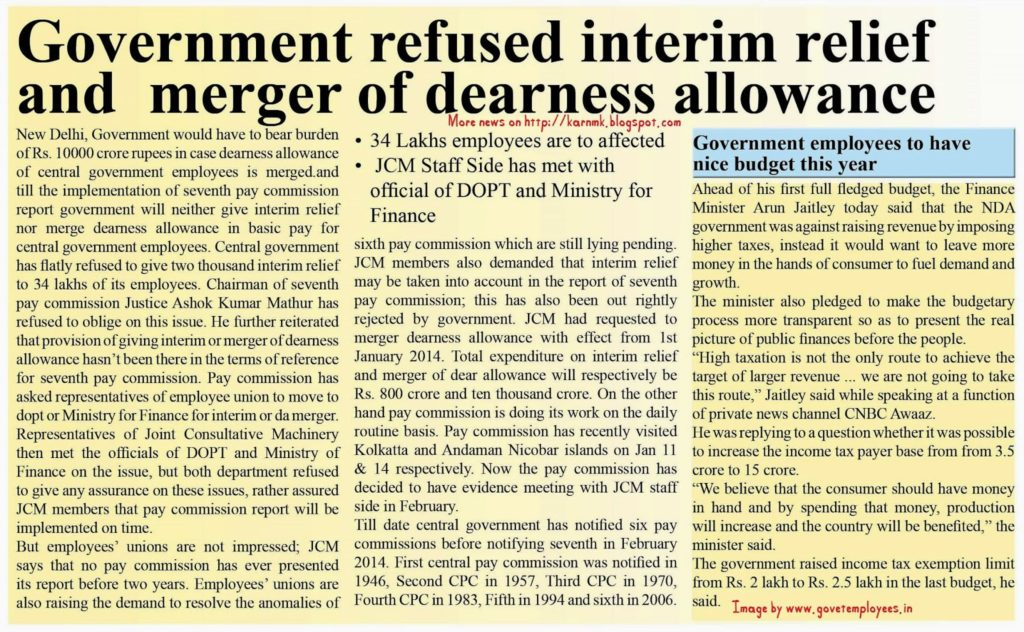 Government refused interim relief and merger of dearness allowance, assured for 7th CPC report on time