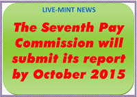 Seventh Pay Commission likely to submit report in October 2015