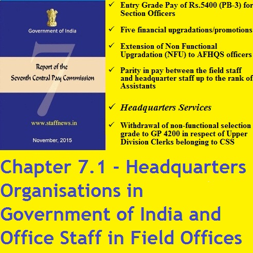 7th+cpc+report+hq+field+staff