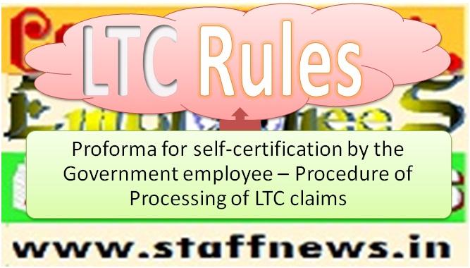 ltc+rules+self+certification+proforma