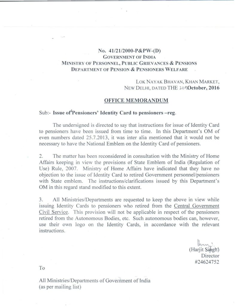 National Emblem on Pensioner Identity Card: DoP&PW's Instructions