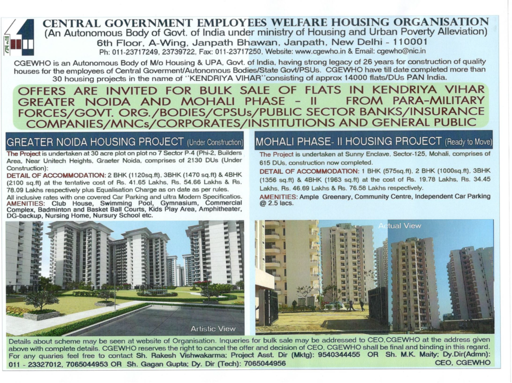 CGEWHO: Greater Noida and Mohali Phase-II Offers are invited for bulk sale of Flats