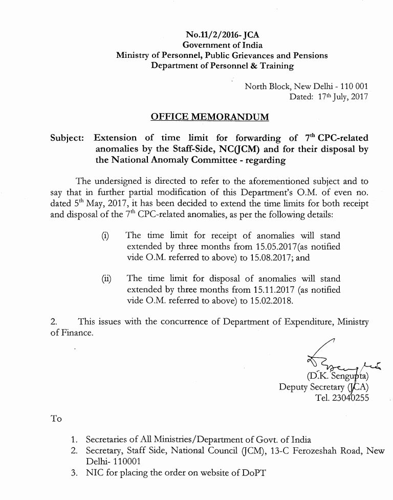 Extension of time limit for forwarding of 7th CPC-related anomalies by the Staff-Side, NC JCM and for their disposal by the National Anomaly Committee