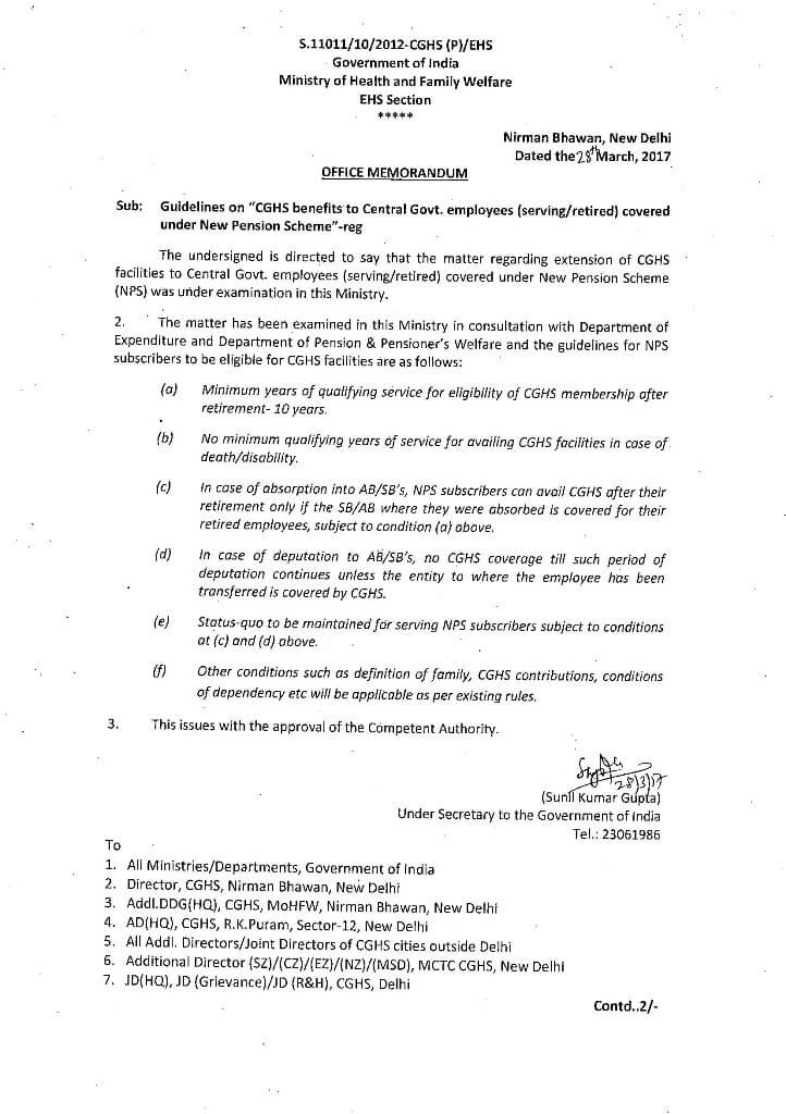 cghs-benefit-new-pension-scheme-employees