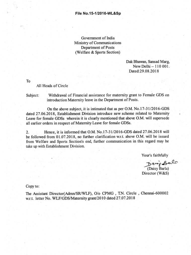 Withdrawal of Financial assistance for maternity Leave grant to Female GDS: Deptt of Posts