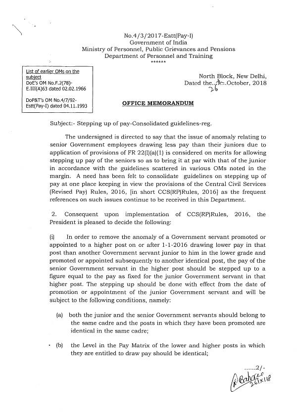 7th CPC Pay Fixation: Stepping up of Pay – Consolidated Guidelines by DoPT in view of provisions of CCS (RP) Rules, 2016