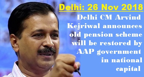 NPS issue: Old Pension Scheme will be restored by AAP Govt. in National Capital