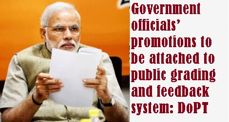 7th CPC Suggestion – Officer's promotions to be attached to public grading and feedback system: DoPT