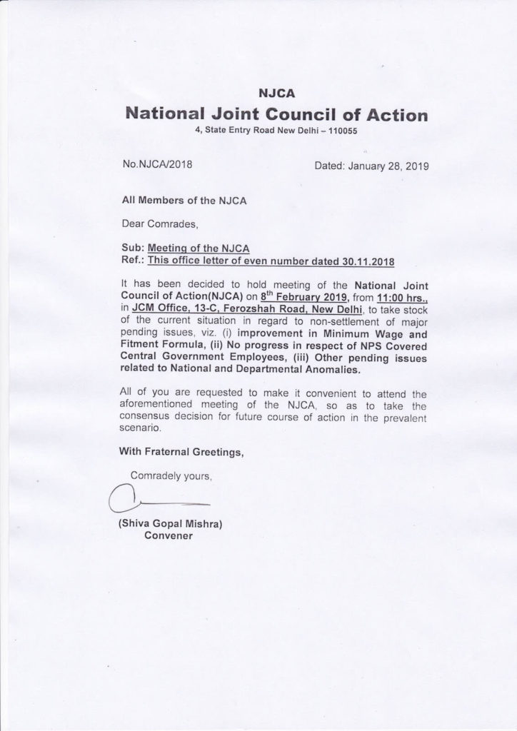 NJCA meeting on 08th Feb 2019 on Non-settlement of issue viz Minimum Wage, Fitment Formula, NPS, Pay anomalies etc