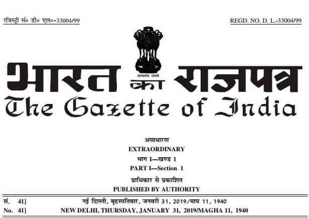 amendments-to-nps-rules-ministry-of-finance-gazette-notification