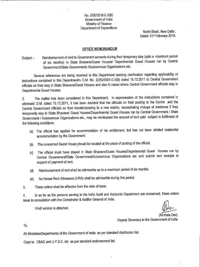 reimbursement-of-rent-during-temporary-stay-finmin-order-01-02-2019