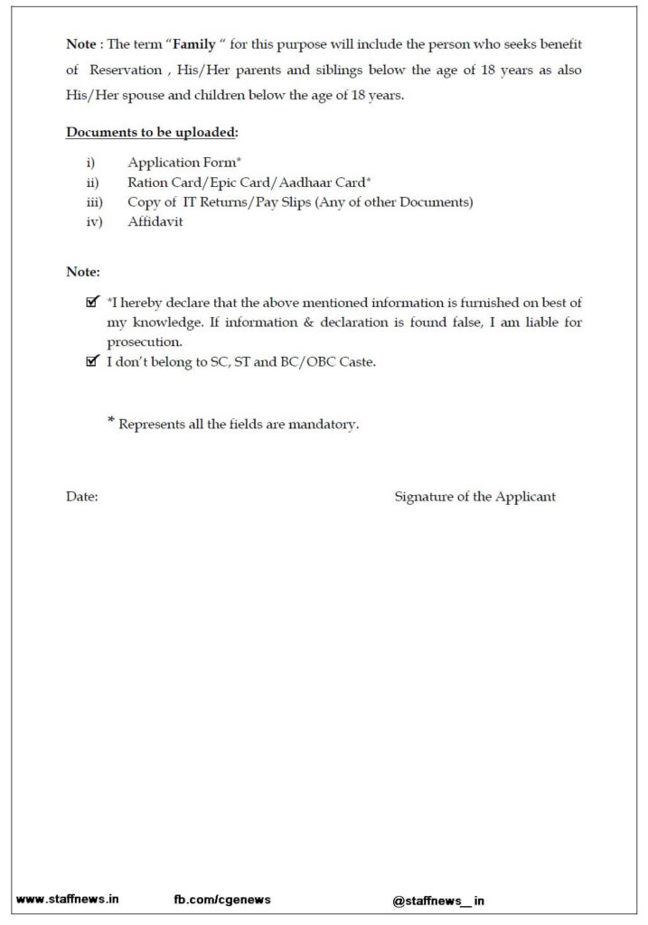 application-form-ews-certificate-page2-717x1024 Obc Certificate Application Form Am on