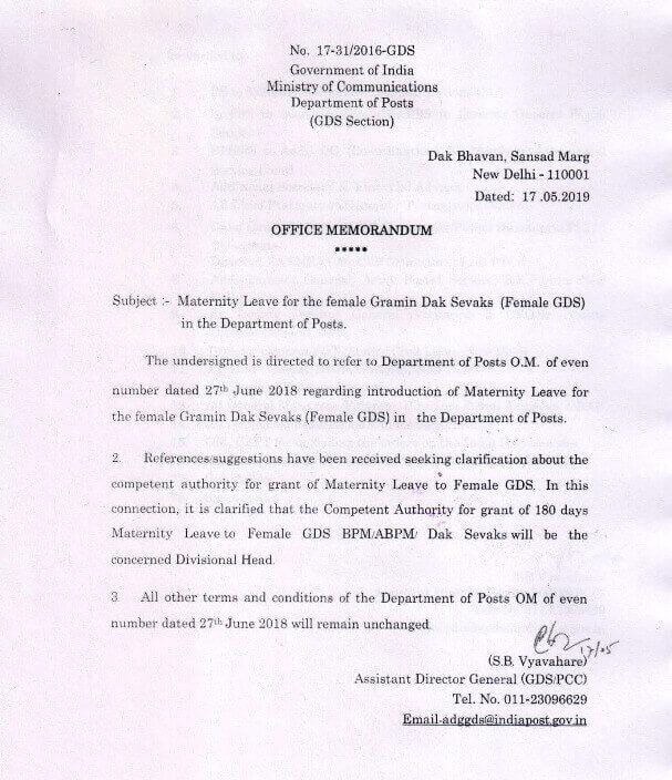 Maternity Leave for the female Gramin Dak Sevaks in the Department of Posts: Clarification
