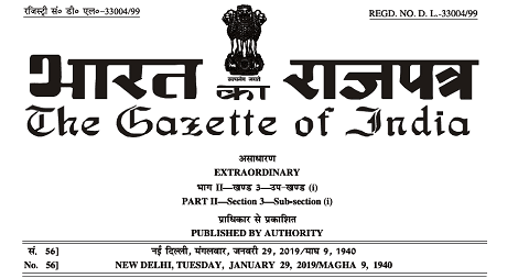 Payment of Bonus (Amendment) Rules, 2019 / बोनस संदाय (संशोधिन) नियम, 2019: Gazette Notification