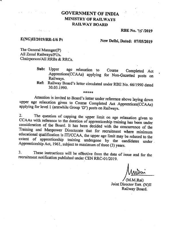 Railway Recruitment for Non-Gazetted Posts: Relaxation in upper age limit for Course Completed Act Apprentices (CCAAs)
