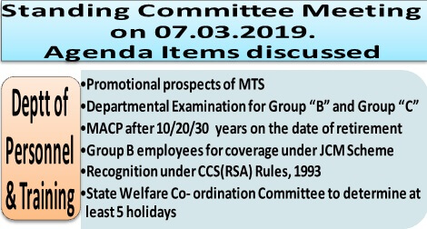 DoPT: MTS Promotion, LDCE for Gp B & C, MACP on date of retirement, JCM, CCS (RSA) Rules, 5 holiday by Co-ordination Committee: Standing Committee Meeting