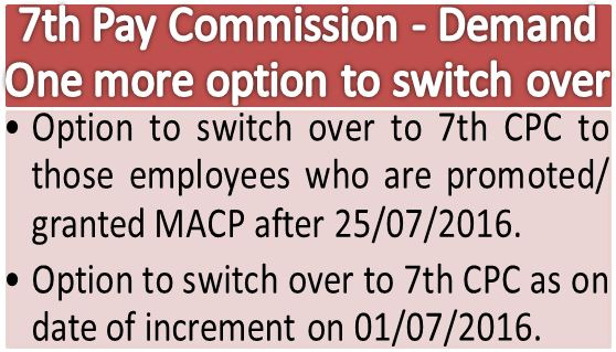 7th Pay Commission: Demand of one more option to switch over to 7th CPC from a date subsequent to 25th of July 2016
