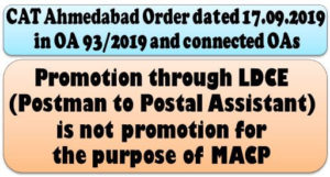 ahmedabad-cat-order-to-ignore-ldce-promotion-in-macp