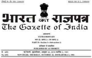 gazette-notification-gsr-810-e