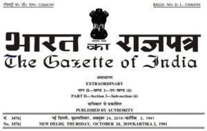 gazette-notification-so-3843-e