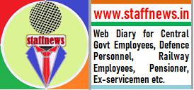 staffnews-logo-size-274-128