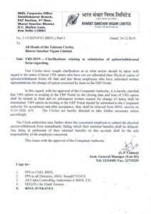 bsnl-vrs-2019-clarification-on-option-withdrawal