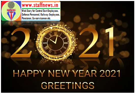 Happy New Year 2021 – Year of Opportunities