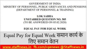 Equal+pay+for+equal+work