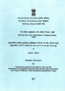 disciplinary-appellate-revisionary-cases-for-the-officers-staff-railway-master-circular