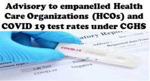 cghs-om-21-04-2020-reg-covid-19-test-rates