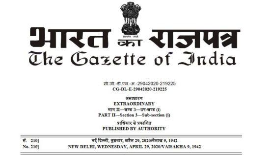 finmin-gazette-notification-29-04-2020