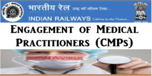 engagement-of-medical-practitioners-cmps-in-railways