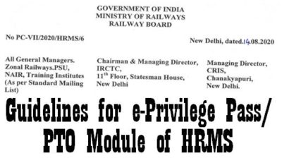 guidelines-for-e-privilege-pass-pto-module-of-hrms