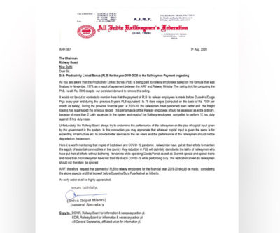plb-for-year-2019-2020-railwaymen-airf-letter