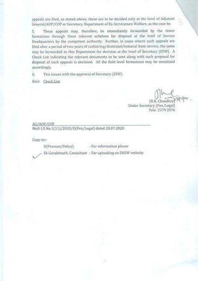 processing of mercy petition for grant of service pension page 2