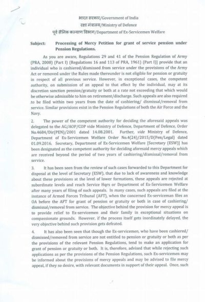 processing of mercy petition for grant of service pension page1
