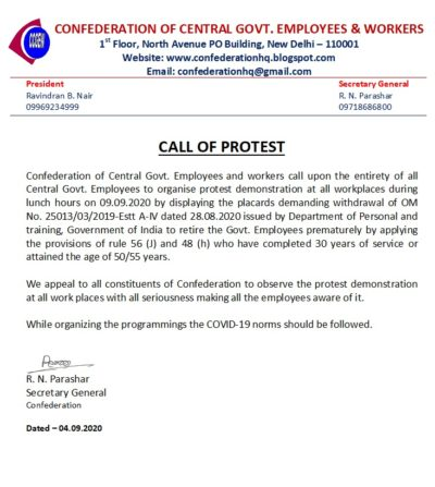 confederation-call-upon-the-entirety-of-all-central-govt-employees-to-organise-protest-protest-at-on-09th-sep-2020-demanding-withdrawal-of-provisions-of-rule-56-j-and-48-h