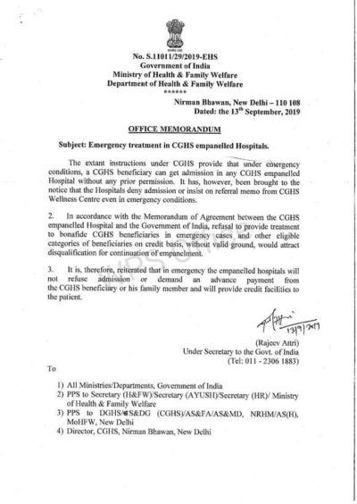 emergency-treatment-in-cghs-empanelled-hospitals-cghs-order-dt-13-sep-2020