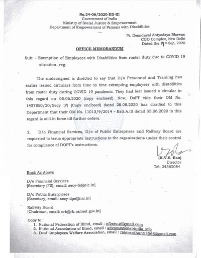 exemption-of-employees-with-disabilities-from-roster-duty-due-to-covid-19-situation-doepwd-om-dt-14th-sep-2020