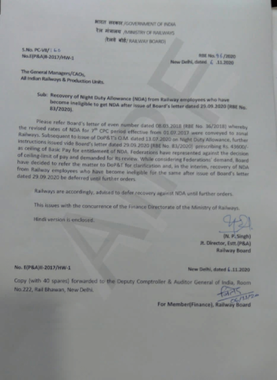 recovery-of-night-duty-allowance-from-railway-employees-who-have-become-ineligible-to-get-nda-after-issue-of-boards-letter-dated-29-09-2020