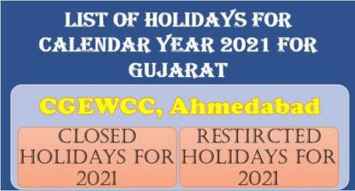 cgewcc-ahmedabad-list-of-closed-and-restricted-holidays-for-calendar-year-2021-for-gujarat