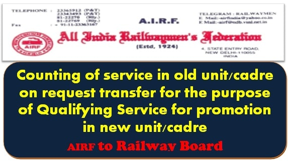 Counting of service in old unit/cadre on request transfer for the purpose of Qualifying Service for promotion in new unit/cadre