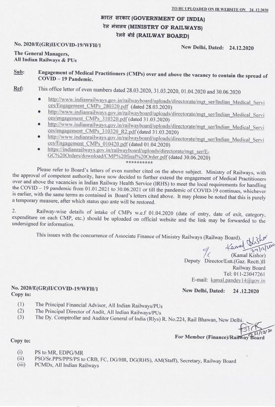 Engagement of Medical Practitioners (CMPs) over and above the vacancy to contain the spread of COVID -19 Pandemic: Railway Board