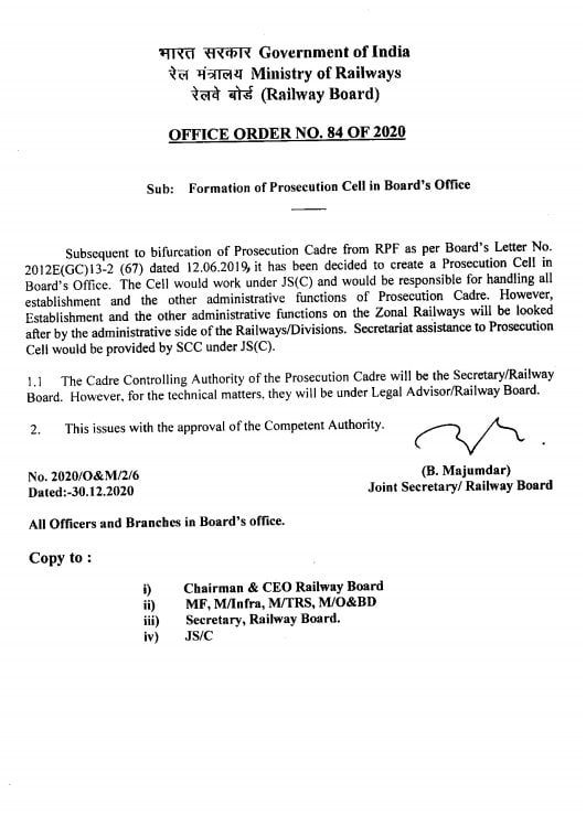 Formation of Prosecution Cell in Board's Office: Railway Board OFFICE ORDER NO. 84 OF 2020