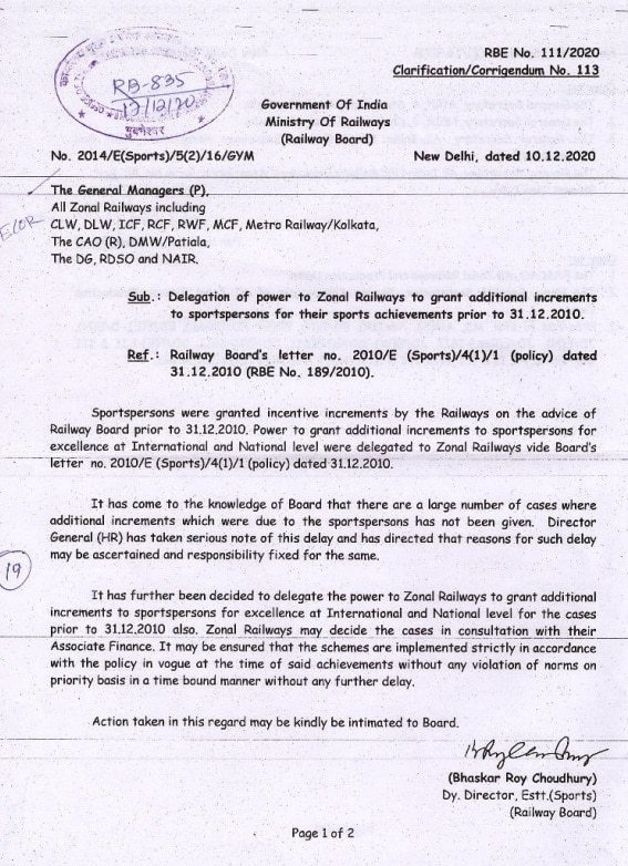 Grant additional increment to sportsperson for their sports achievements: Delegation of power to Zonal Railways: RBE No. 111/2020 Clarification
