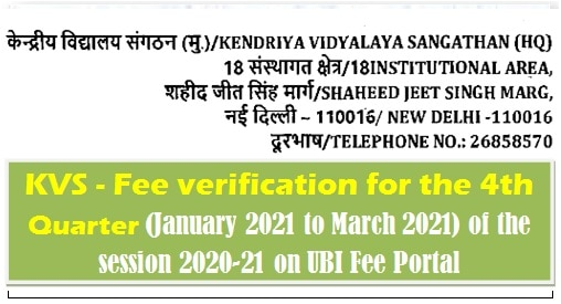 KVS – Fee verification for the 4th Quarter (January 2021 to March 2021) of the session 2020-21 on UBI Fee Portal