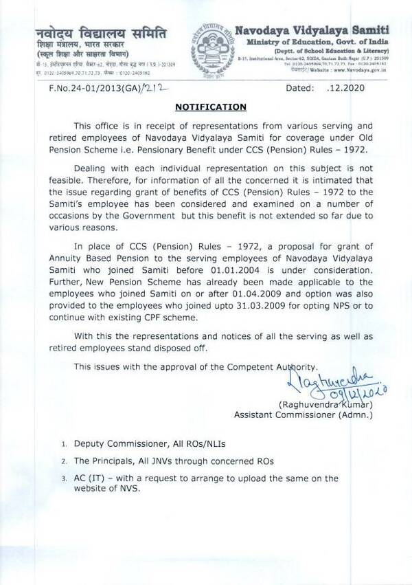 notification-regarding-old-pension-scheme-nvs